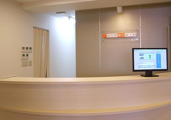 初診・再診ともに受付をお願いいたしております。